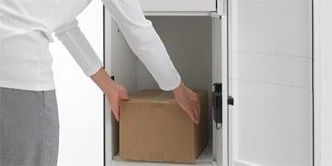 宅配ボックス部分 ダンボール箱の図