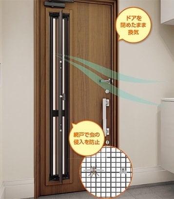 玄関のジメジメ湿気と籠もった匂い 対策イメージ