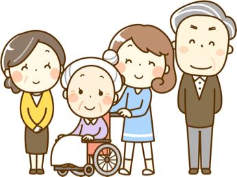 車椅子のおばあちゃんと家族のイラスト