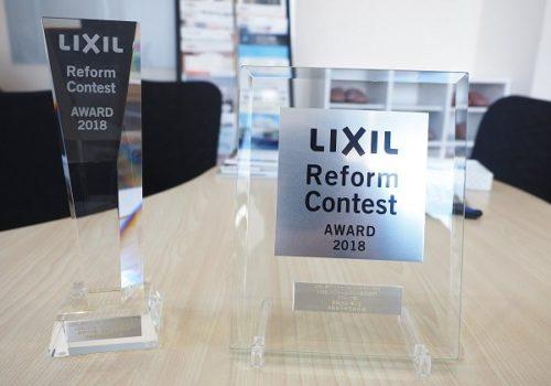 4年連続受賞 ! LIXIL 秋のリフォームコンテスト2018