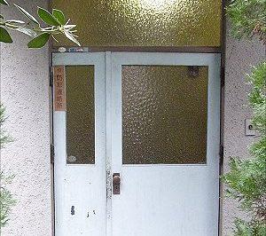 事業所ドアのリフォームだけで印象もやる気もUP !