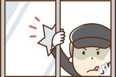 リフォームQ&A 大切な家を窓ガラスが守ってくれる ! 泥棒に侵入されない防犯対策を窓から考える
