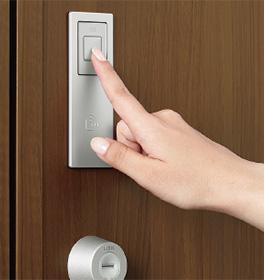 アパート・マンションの空室対策にお悩みの大家さんへ 物件に付加価値をプラス