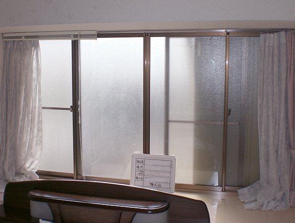 単体ガラス(内窓リフォーム前)
