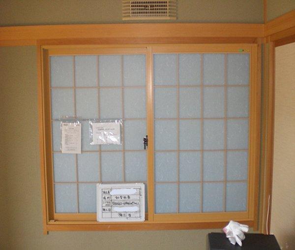 和室の内窓リフォーム【後】