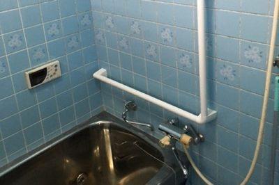 浴室も安全に ! 手すりをつけて家族みんなが安心のお風呂へ