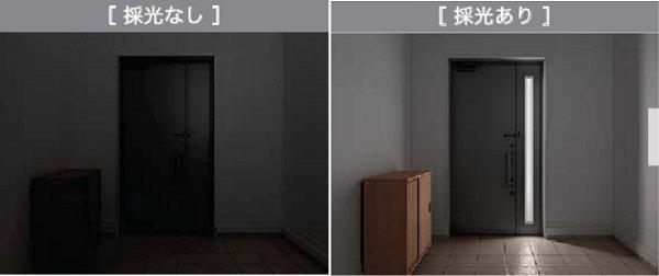 採光ありと採光なしの玄関の明暗