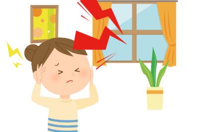 騒音ストレス ! 騒音対策に効果的な窓の防音対策