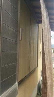 ブラインドのように開閉できる雨戸 ! エコ雨戸へ交換リフォーム