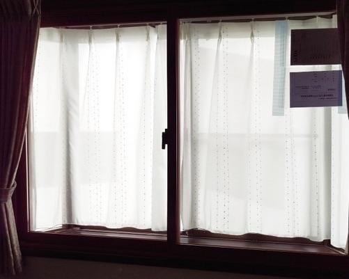 結露対策 内窓インプラス施工事例