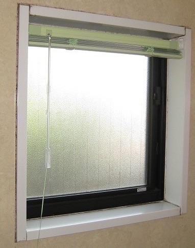 浴室窓への内窓取り付け【前】