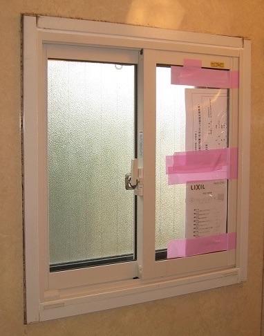 浴室窓への内窓取り付け【後】