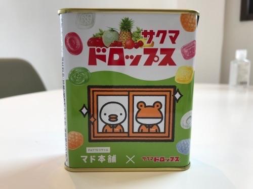 LIXIL サクマドロップス コラボ缶