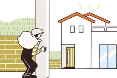 秋は空き巣が多い季節、窓の防犯性を高める方法